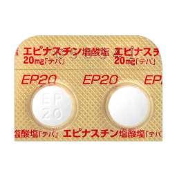 エピナスチン 塩酸 塩