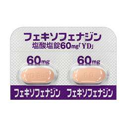 フェナジン フェ 塩酸 塩 錠 キソ