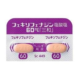 60 フェナジン フェ キソ