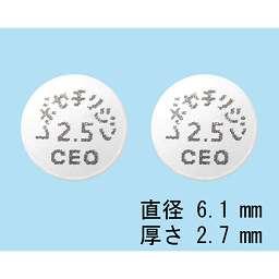 レボセチリジン