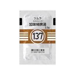 ツムラ 137 効果