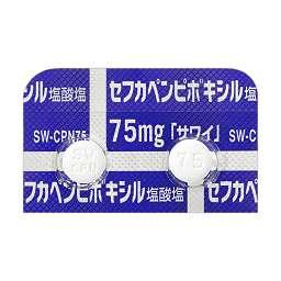 塩酸 塩 ピボキシル 75mg 錠 セフ ペン カ