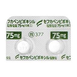 セフ カ ペン ピボキシル 塩酸 塩 錠 副作用