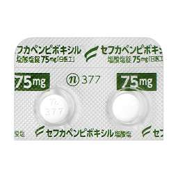 75mg 塩酸 カ セフ 塩 ピボキシル ペン 錠