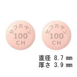 セフカペンピボキシル塩酸塩錠100mg Ch の基本情報 作用 副作用 飲み合わせ 添付文書 Qlifeお薬検索