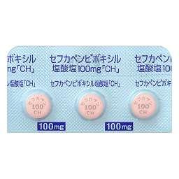 ペン 75mg 塩 セフ ピボキシル カ 塩酸 錠