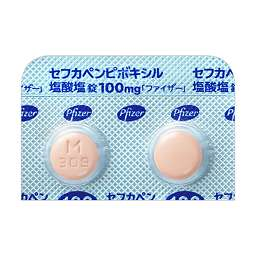 セフ カ ペン ピボキシル 塩酸 塩 錠