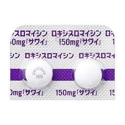 20 ベギン クリーム ベギンクリームの効果と副作用【角化症治療剤】