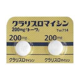 クラリスロマイシン錠