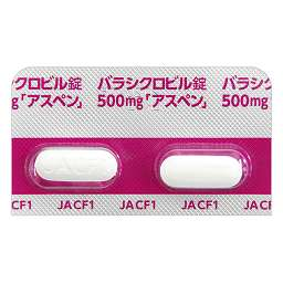 ヘルペス 薬 性器