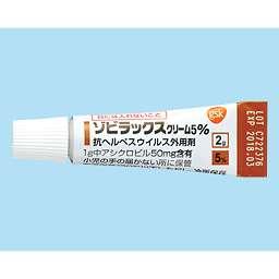 性器 ヘルペス 市販 薬
