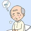 実際、誰もが悩んでいる~中高年男性の排尿障害
