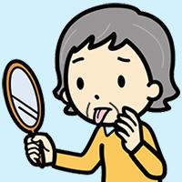 シェーグレン症候群とは:Vol.2 ドライマウスが3か月以上続いたら…シェーグレン症候群のサインとは