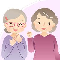 シェーグレン症候群とは:Vol.4 シェーグレン症候群と上手に付き合うために