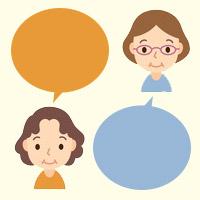 シェーグレン症候群とは:Vol.7 シェーグレン症候群の患者さん100人に「上手く病気と付き合うアドバイス」を聞きました