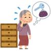 認知症高齢者の経済的トラブルを減らすために COLTEMが10月28日にシンポジウムを開催