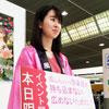 2020年までに風疹ゼロに!厚労省ほかが成田空港でイベント