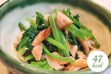 レシピ 鮭 ほうれん草