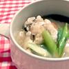 鶏手羽元とアスパラガスのスープ