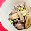 鶏レバーとグリーンピースとごぼうの煮込み