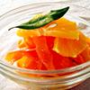 にんじんとオレンジのマリネ