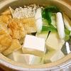 ねぎたっぷり湯豆腐
