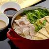 新しい愉しみ方「杜仲茶鍋」レシピ公開