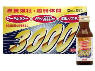 タフメイトZ3000 100ml(田村薬品工業株式会社)の効果と