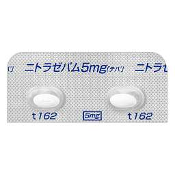 ハロペリドール錠1mg「アメル」の効果・副作用 - 医療総合QLife