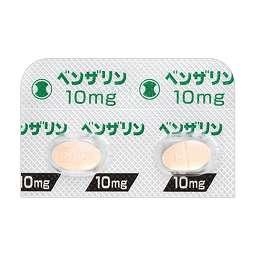 アキネトン錠1mgの効果・副作用 - 医療総合QLife