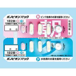 QLifeランサップ800の効果・副作用ランサップ800武田薬品工業株式会社