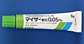マイザー 軟膏 市販 マイザー軟膏0.05% 5g 1本